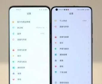 小米10至尊屏下版手机什么时候上市?大概多少钱?