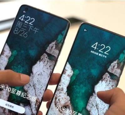 小米10至尊屏下版手机曝光:没有开孔,真的全面屏