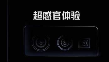 iQOO 5 Pro参数配置评测_iQOO 5 Pro手机怎么样