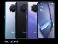 互联网看点:OPPO手机最新外观设计专利曝光:对称式双扬声器亮眼