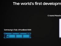 三星在业界率先将5G vRAN和C-Band Massive MIMO相结合