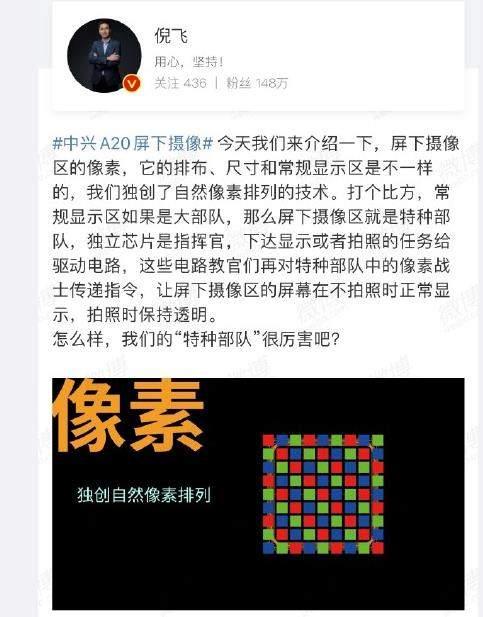 小米Mix4屏下摄像头屏幕供应商:华星光电概率大
