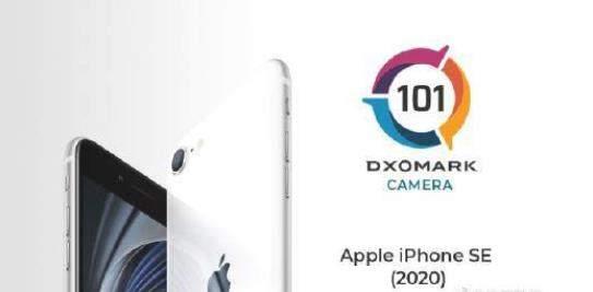 iPhone SE2相机摄影参数配置