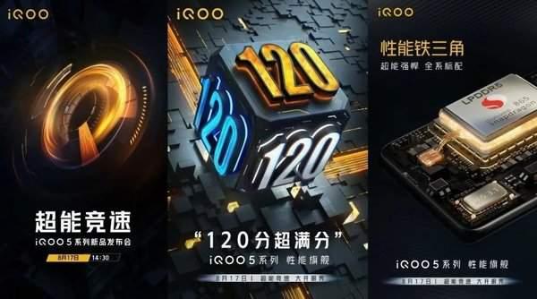 iqoo5pro大概多少钱?参数配置怎么样?