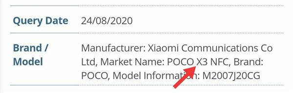 小米新机POCO X3即将上市,采用奥利奥镜头!