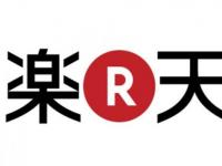 韩国零售公司乐天和新世界竞购eBay韩国