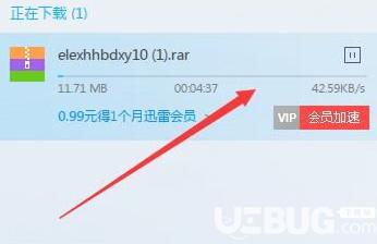 迅雷下载提示任务包含违规内容无法继续下载问题解决方法