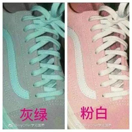 鞋到底是什么颜色灰绿还是粉白正确答案 眼科医生分析原因