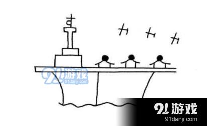 qq红包航空母舰怎么画 画图红包航空母舰最简画法图片