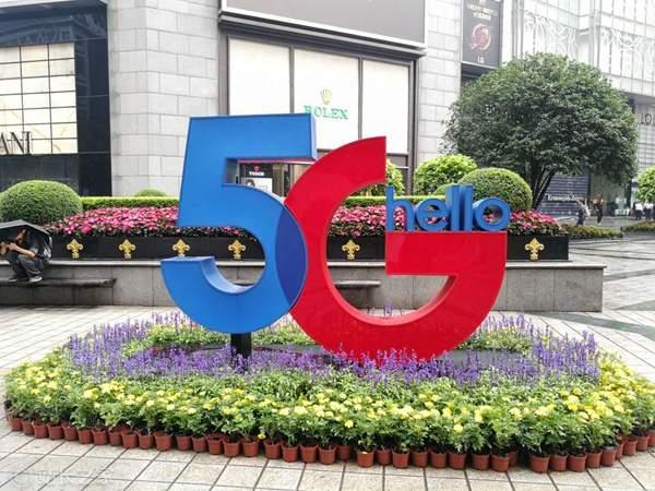 全国已开通50万个5G基站,终端连接数量超一亿!