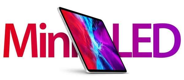 高端iPad Pro或明年发布:mini-LED+12.9英寸屏