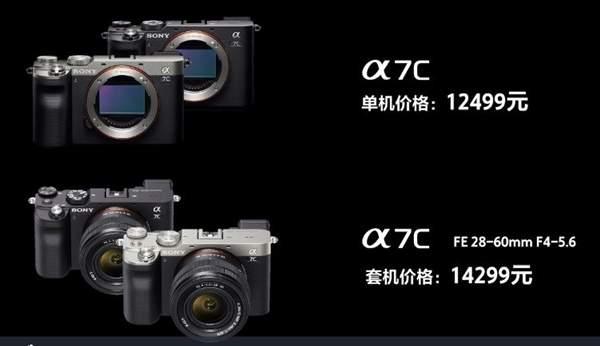 索尼A7C拍照怎么样?实拍样张赏析