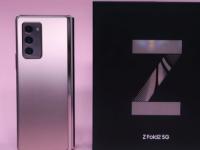三星似乎不再在销售Galaxy Z Fold 2