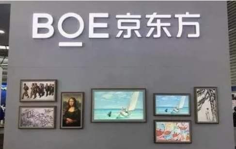 京东方收购中电熊猫工厂,将提升自身显示技术