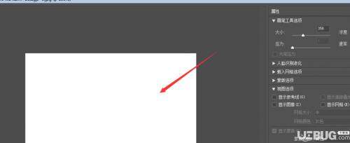 Photoshop软件的液化工具无法使用怎么解决