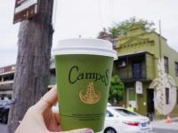 Campos被荷兰咖啡巨头收购 金额未公开