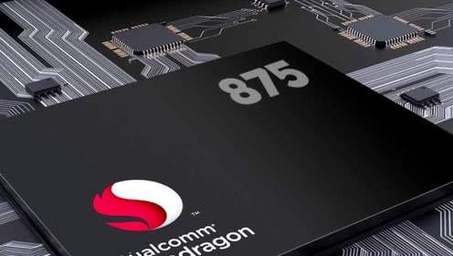 三星将代工骁龙875芯片,已获高通万亿韩元订单