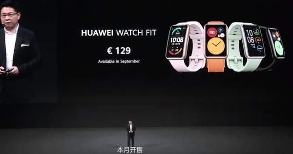 华为Watch Fit手表正式发布,价格实惠129欧元起售
