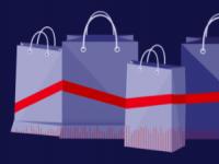 2021年主要零售交易运行清单