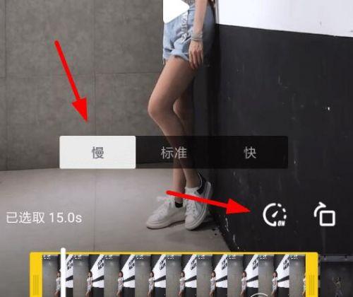 抖音怎么看视频的慢动作播放 调整播放速度操作方法