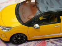 数据显示乌克兰汽车税将上涨