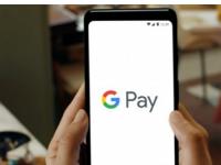 Google Pay余额现在可用于店内付款