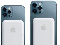 iPhone 12接受无线反向充电 但它只能与一个小工具配合使用