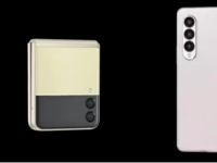 三星正准备推出其下一款手机
