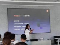 小米将发布带有柔性屏的MI BAND X智能手环
