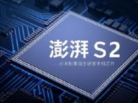 小米发布的小米5c新机就采用了小米松果自主研发的澎湃S1八核芯片
