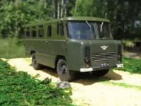 罕见的AC 38巴士售价80,000卢布
