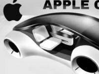 苹果在没有第三方合作伙伴帮助的情况下设计了第一辆汽车