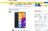 三星GalaxyM525G手机在发布前出现在一家波兰零售商的清单中
