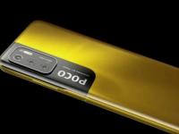 POCO M4 PRO 5G FCC列表显示存储变体 支持的 5G 频段