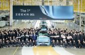 Zeekr 001已在宁波一家配备 5G+ 的豪华工厂投产